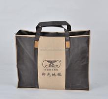 non-woven binding transparent pvc zipper bag with handle travel cosmetic bag with logo