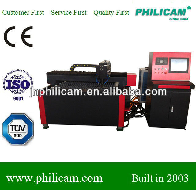 2013 PHILICAM new machinery YAG-600w metal&brass laser cutting machinery with international standard