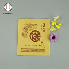 FSC and FDA certificated sandwich bag packaging/brown kraft pe coated paper bag