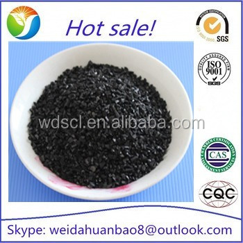 8x16 mesh blind coal Powder activated charcoal