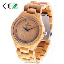 Watch Factory Wholesale Bamboo Watches with Quality Assurance