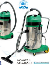 60L manual carpet cleaning machine the vacuum cleaner AC-602J Alibaba China wet and dry cleaning machine