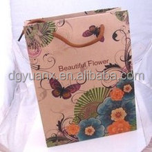 Custom Made Printed Colorful Gift Packing Kraft Paper Bag With Twist Handles