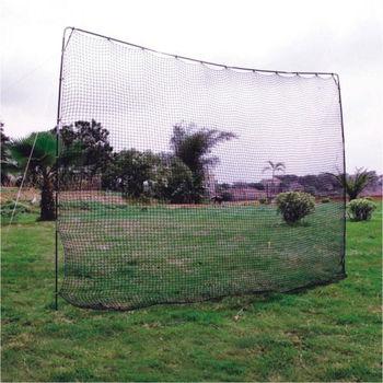 Backyard Training Golf Net
