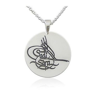 PERSONALIZED NAME ENGRAVED SULTAN'S SIGNATURE STERLING SILVER PENDANT SA1808