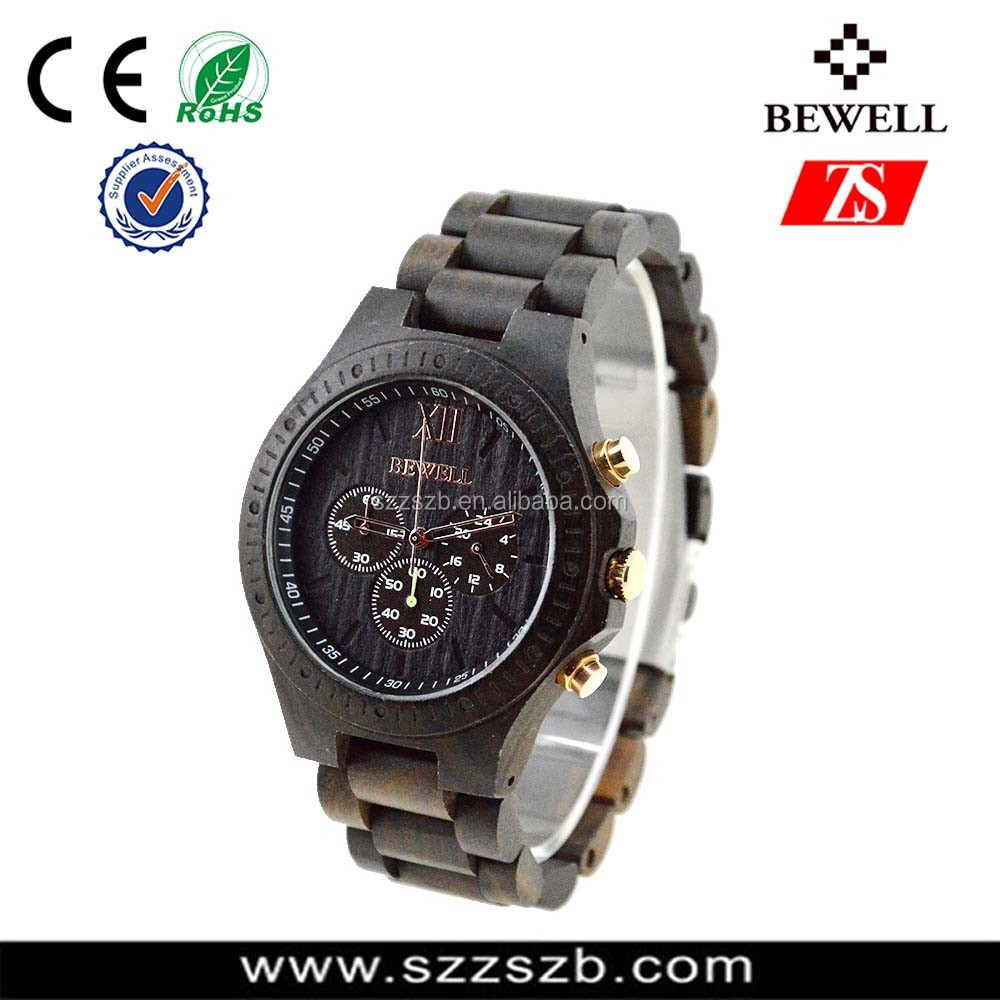 2017 wood watches with your logo high quality bamboo wood watches