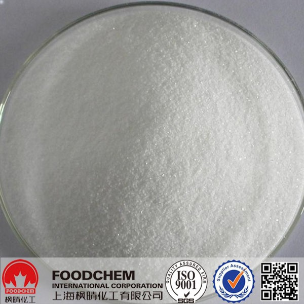 Anhydrous/Monohydrate Dry Powder Citric Acid