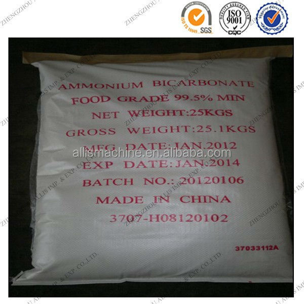High quality NH4HCO3 ammonium bicarbonate food grade 99% in food additives