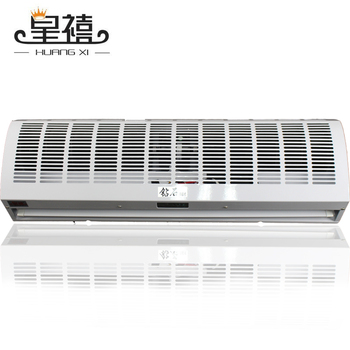 Huangxi Low Price Air curtain with heating and cooling