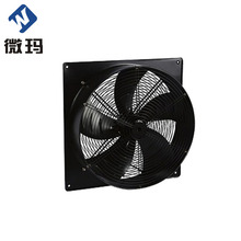 Hot Sales Cheap Price Industrial Fan, Cooling Mist Fan