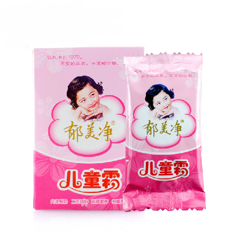 Best moisturizer for baby and children skin whitening milk face care cream prevente milk ringworm eczema