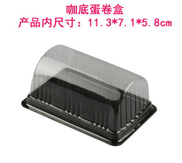 Food Grade Disposable Clear Plastic Transparent Cheese Cake Boxes Plastic Uptake Cake Box for Pastry Bakery Dessert shop