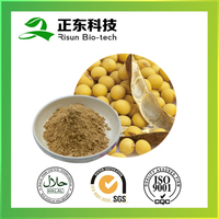 top quality soybean extract isoflavone 40% powder