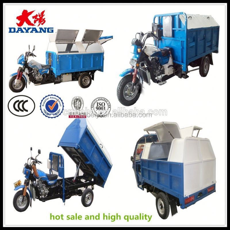 china high quality top grade rubbish dumping three wheel motorcycle with CE in Brazil