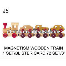 TOYS FOR KID (J5) MAGNETISM WOODEN TRAIN