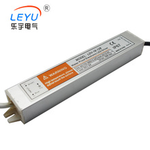 metal case LDV-18-5 waterproof led driver 18W 5V for outdoor LED screen