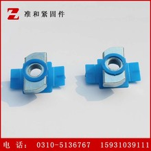 Low outlets PV accessories plastic lock wing bolt and nut