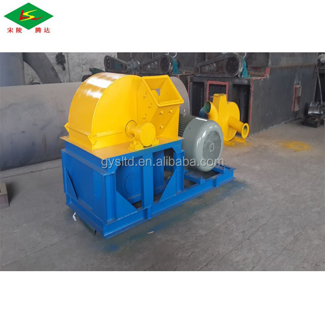 Top quality wood chips crushing machine/wood crusher