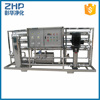 ZHP 2000lph Industrial top quality ro industrial water filter
