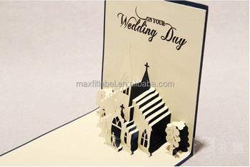 Sweet love paper 3d wedding invitation paper cards greeting cards