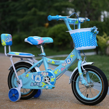 kids chopper style bicycle for kids for india