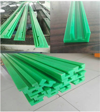 Self-lubrication UHMWPE/ HDPE small coloured guide rail/conveyor chain guides