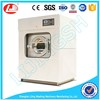 LJ 50kg steam heating washing machine,washer extractor
