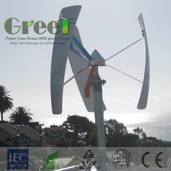 300W Vertical Wind Generator for home use Off-grid system,low wind speed working,30%higher efficiency