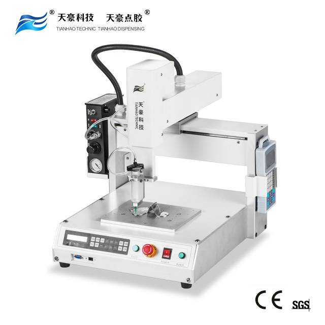 Looking for business partner of Adhesive Dispensing System, Adhesive Dispensing Machine TH-206H-K