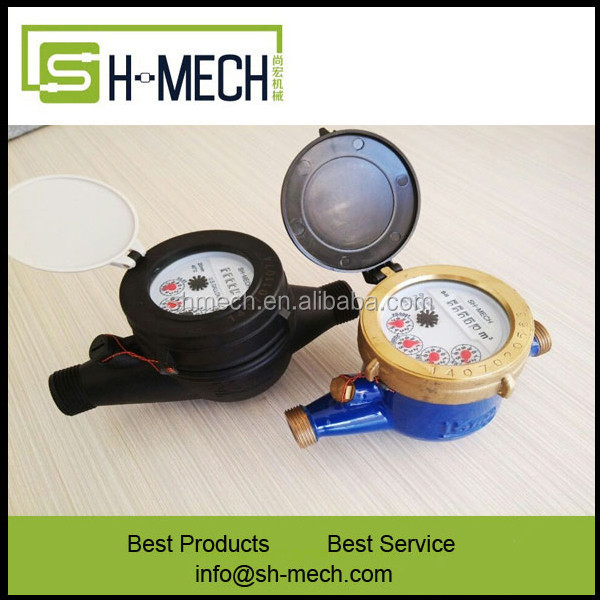 Dry type multi-jet water meter made in China