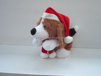 brown happy dancing dog with Christmas hat