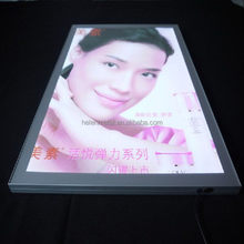 New design best sell magnetic battery powered light box