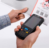 IP65 intellective portable mini intelligent barcode reader/code scanner for stocktaking/expressage