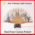 Handmade Spanish Wood Hand Fan