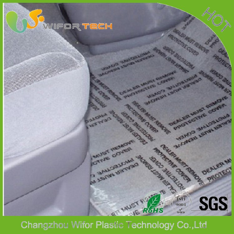 Free Samples Temporary High Adhesion Auto Carpet Protective Film