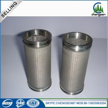 Cheap SS 304 stainless steel wire mesh basket strainer for filter