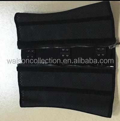 Waist Trainer Black - Body Shaper / Cincher / Corset / Latex / UK
