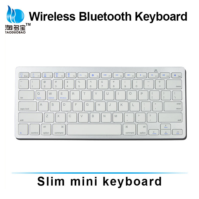 ultra slim portable multimedia wireless bluetooth keyboard