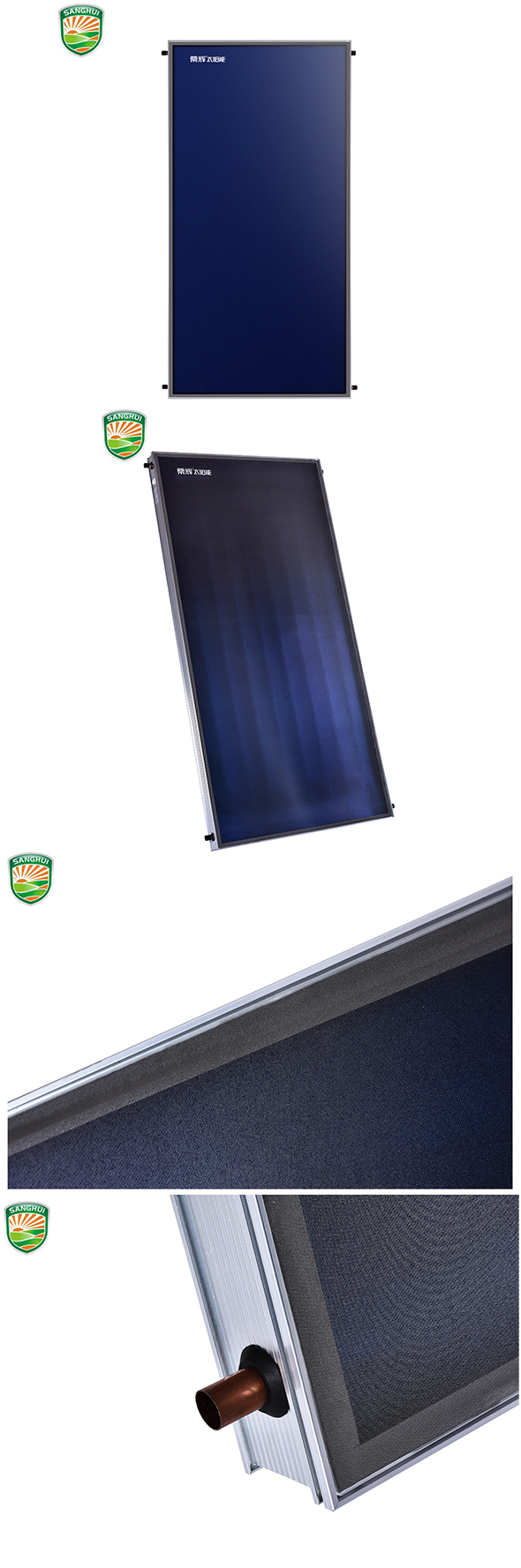 SHe-BE New Design Stand Flat Plate Solar Power System For Factory,Hotel,Hospictal,School Hot Water