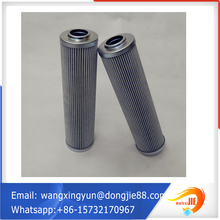 sintered melt filter element/stainless steel suction filter