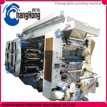 CE standard Economic CI type small letterpress printers 6 Color plastic film roll flexo printing machines for sale price