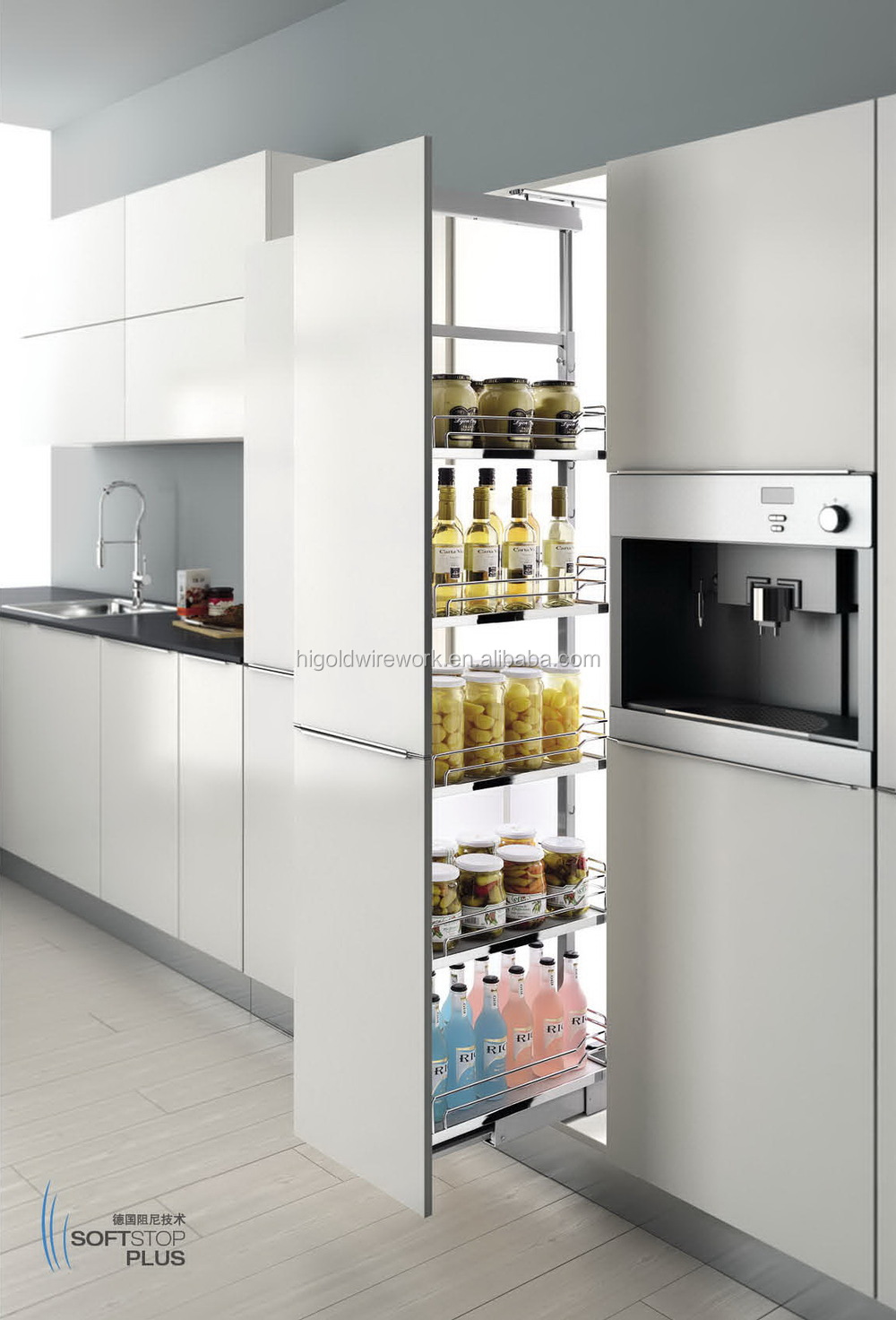 Higold Fashion Kitchen Tall Unit Basket With Wooden Trays