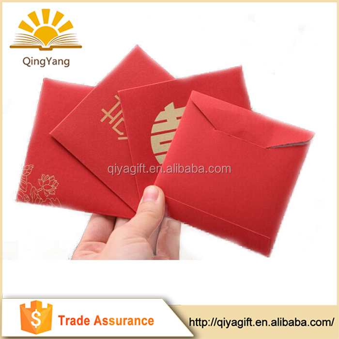 Chinese red packet custom printed self adhesive envelope