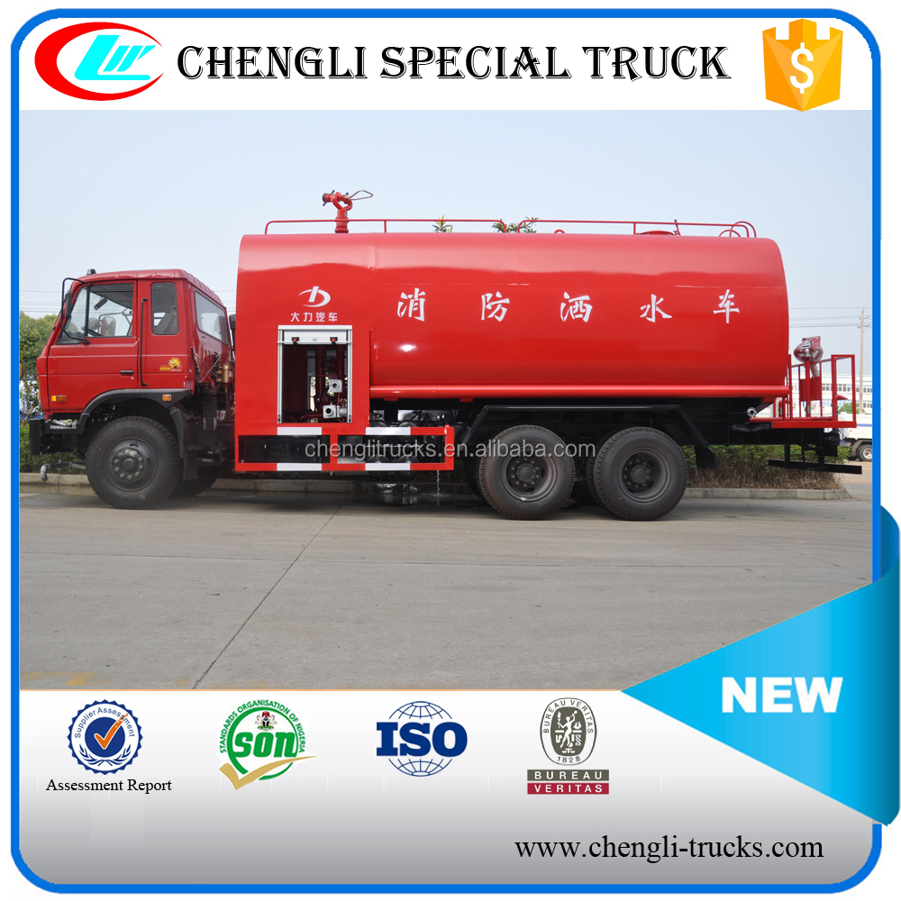 Dongfeng 20-22m3 Water Tank Fire Truck Fire Fighting Truck