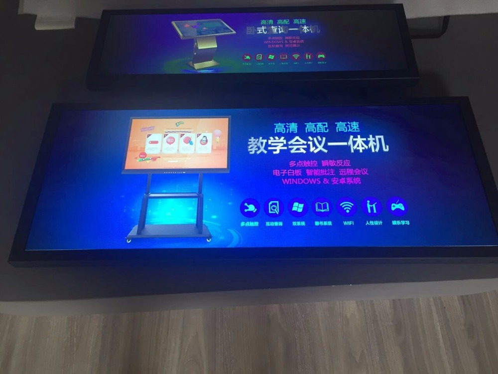 "28"" 29"" Inch ultra wide stretched TFT LCD LED display bar strip digital AD signage video player"