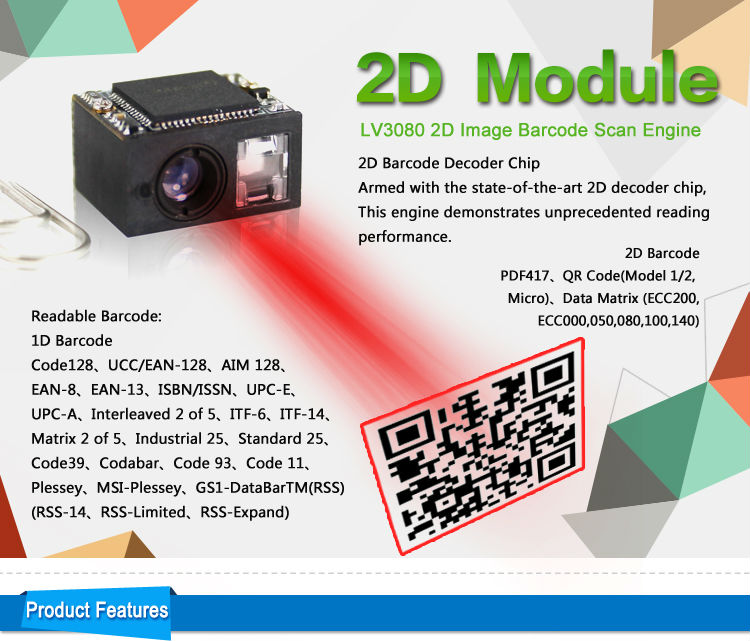 LV3080 read 1D 2D symbologie feed for all kinds barcode scanner PDF417 module scanner