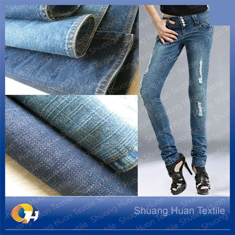 SH-J312 8.5OZ Best Selling Rigid Spandex Denim Fabric