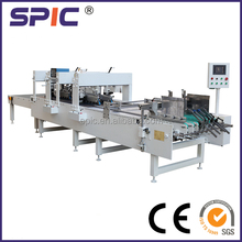 Automatic double side adhesive tape gluing machine