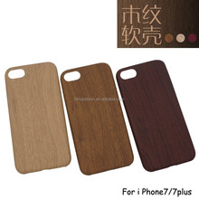 Retro vintage style ultra slim wood texture soft leather case cover for iphone 7 & 7 plus back casing case