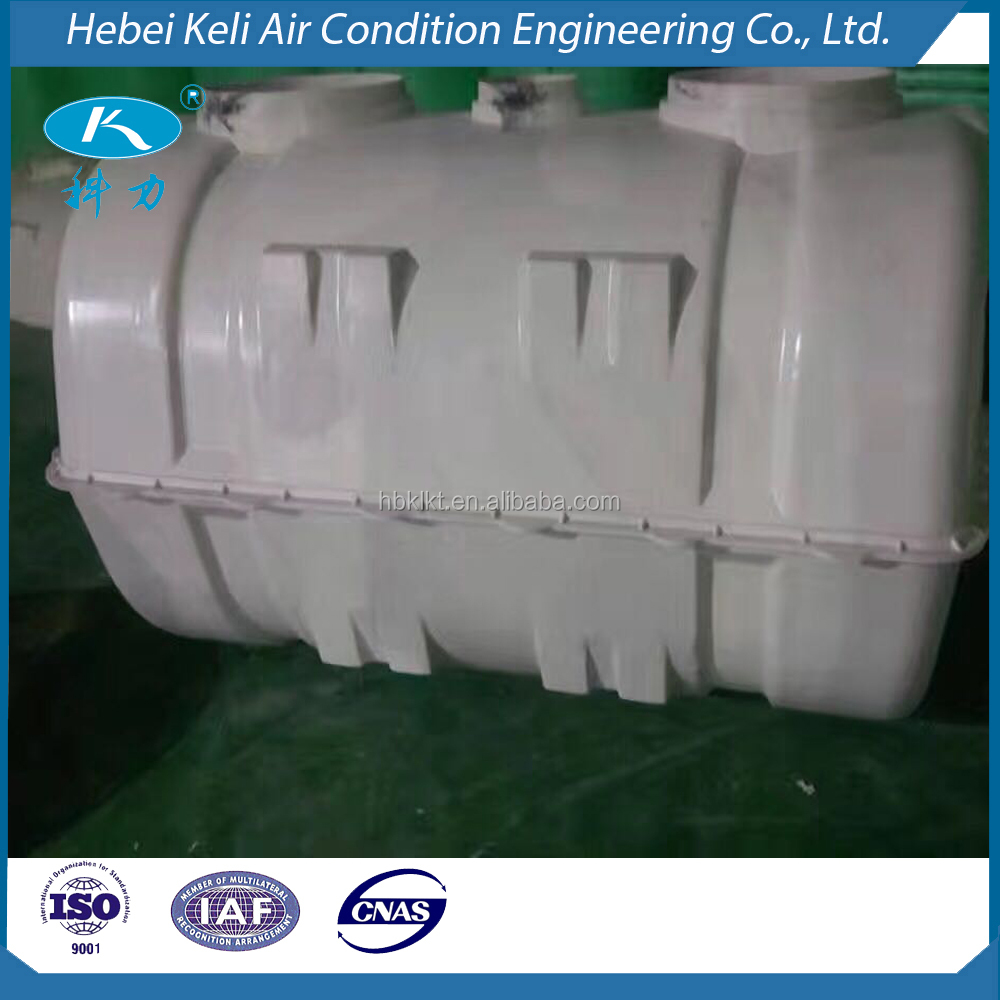 2017 moulded FRP septic tank underground tank
